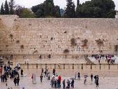 El muro de los lamentos jerusalén israel occidental — Foto de Stock