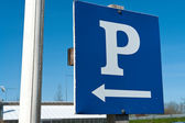 Parking sign horizontal image — Stockfoto
