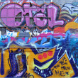 Graffiti in Freetown Christiania Copenhagen Denmark — Stock Photo