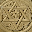 Star of David engraved in stone - Judaism — Stock Photo