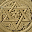 Star of David engraved in stone - Judaism — Stock Photo #8934286