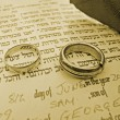 Jewish wedding — Stockfoto #8946366