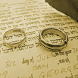 Photo: Jewish wedding