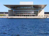 The modern opera house Copenhagen Denmark — Stock Photo