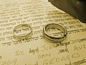 Jewish wedding — Photo