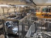 Fabriek fabriek — Stockfoto