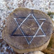 Star of David engraved in wood - Judaism — Stock Photo