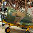 North American T6 Harvard plane — Stock Photo