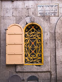 Armenian orthodox patriarchate Jerusalem — Stock Photo