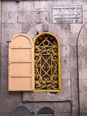 Armenian orthodox patriarchate Jerusalem — Stock Photo