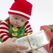 Stock Photo: Babys First Present