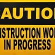 Stock Photo: Caution Signage