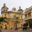 Church of St. Peter Claver - Cartagena Colombia - Stock Photo