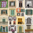 Collage with windows and shutters — Stock Photo
