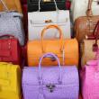 Handbags collection — Stock Photo