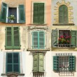 Royalty-Free Stock Photo: Rgreen windows collage