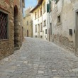 Foto Stock: Paved street