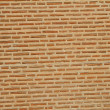 Antique brick wall background — Stock Photo