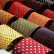 Stock Photo: Dotted neckties collection