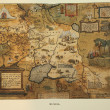 Antique map of Russia - Stock Photo