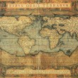 Stock Photo: Antique map of world