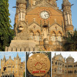 Collage made of Chhatrapati Shivaji Terminus images, Mumbai — Foto Stock