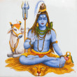 Image of Shiva — Stock Photo