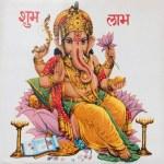 Ganesha sitting on lotus flower — Stock Photo