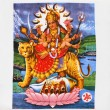Stock Photo: Hindu goddess Durga