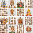 Stock Photo: Collection of hindu religious icons on ceramic tiles as poster