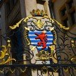 Stock Photo: Coat of arms of Luxembourg - metal decoration of gate in Luxembourg