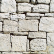 Stock Photo: Rock wall pattern