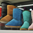 Colorful felt boots - Stock Photo
