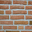 Stock Photo: Close-up of brick wall