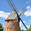 Stock Photo: Old renovated windmill