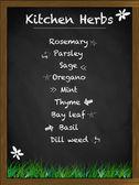 Kitchen herbs — Stock Photo