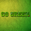 Stock Photo: Go Green concept