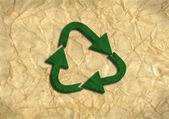 Recycling Logo — Stock Photo