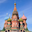 Stock Photo: St. Basil's Cathedral. Moscow.