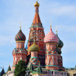 St. Basil's Cathedral. Moscow. - Stock Photo