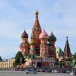 St. Basil's Cathedral. Moscow. — Stock Photo