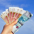 The Russian money — Stock Photo