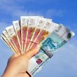 The Russian money — Stock Photo #10375783