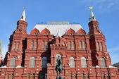 The state Historical museum on Red Square. — Stock Photo