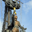 Stock Photo: Monument to Peter Great