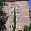Стоковое фото: Five-story apartment house