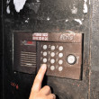 Stock Photo: Intercom call to