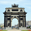 Stock Photo: Triumphal arch.Moscow