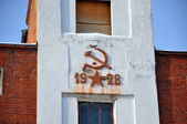 Communism symbol on a house wall — Stock Photo