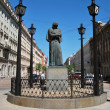 Monument to Gogol — Stock Photo